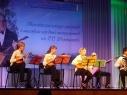 Краевой конкурс оркестров народных инструментов