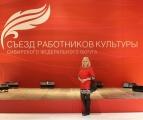 Ирина Волонт