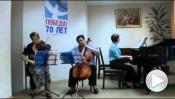 """трио преподавателей ДШИ №6 - колмановский """"Алеша"""""""